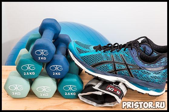 Топ-10 советов по снижению и поддержанию веса летом - самые важные 4