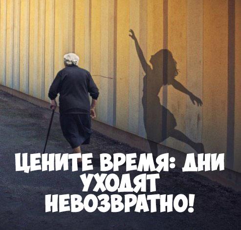 Удивительные и мудрые цитаты и статусы про жизнь человека - подборка 4