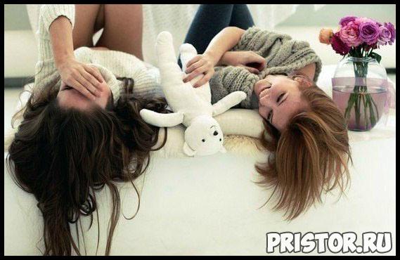 Что такое женская дружба Как понять, что женская дружба настоящая 1