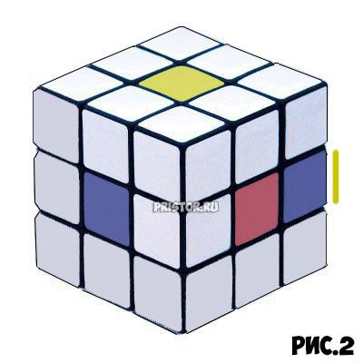 Как собрать Кубик Рубика 3х3 для начинающих - схема с фото, алгоритм 10