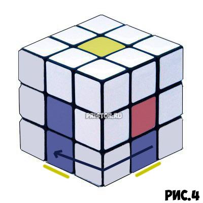 Как собрать Кубик Рубика 3х3 для начинающих - схема с фото, алгоритм 12