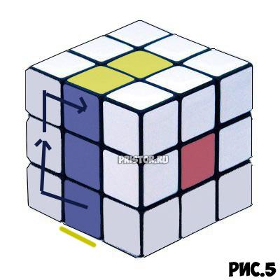 Как собрать Кубик Рубика 3х3 для начинающих - схема с фото, алгоритм 13
