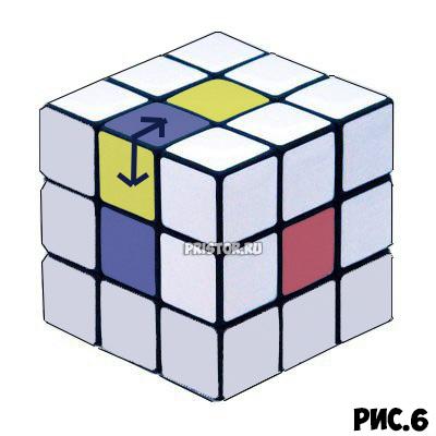 Как собрать Кубик Рубика 3х3 для начинающих - схема с фото, алгоритм 14
