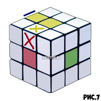 Как собрать Кубик Рубика 3х3 для начинающих - схема с фото, алгоритм 15