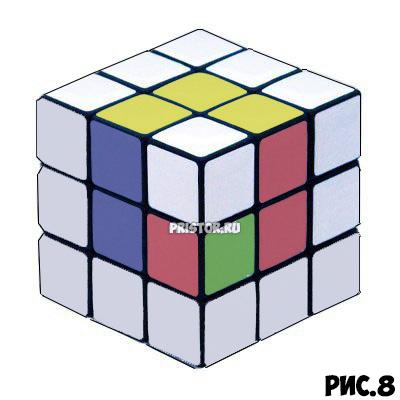 Как собрать Кубик Рубика 3х3 для начинающих - схема с фото, алгоритм 16