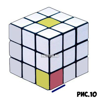 Как собрать Кубик Рубика 3х3 для начинающих - схема с фото, алгоритм 18