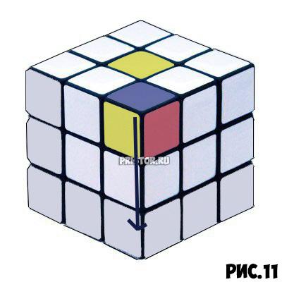 Как собрать Кубик Рубика 3х3 для начинающих - схема с фото, алгоритм 19