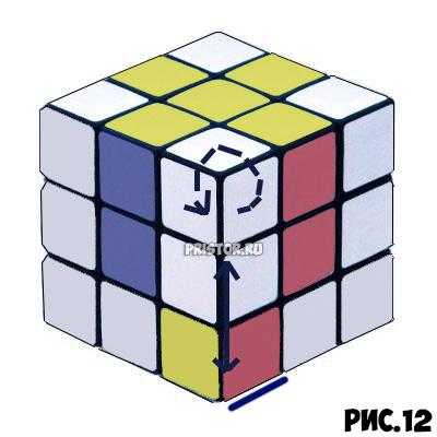 Как собрать Кубик Рубика 3х3 для начинающих - схема с фото, алгоритм 20
