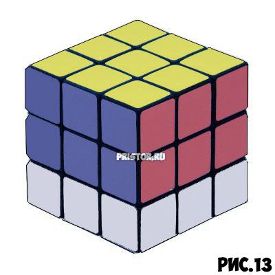 Как собрать Кубик Рубика 3х3 для начинающих - схема с фото, алгоритм 21
