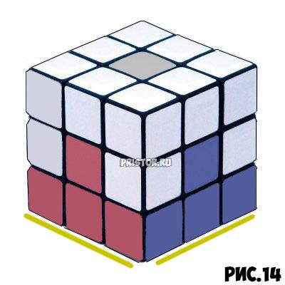 Как собрать Кубик Рубика 3х3 для начинающих - схема с фото, алгоритм 22