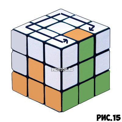 Как собрать Кубик Рубика 3х3 для начинающих - схема с фото, алгоритм 23
