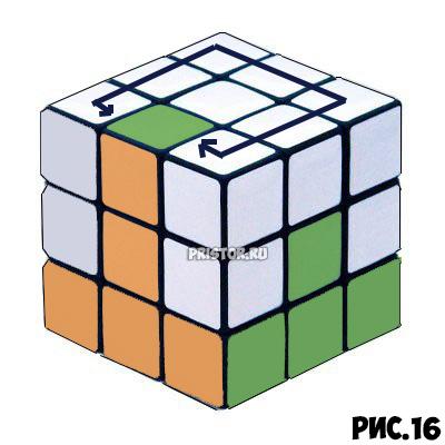 Как собрать Кубик Рубика 3х3 для начинающих - схема с фото, алгоритм 24