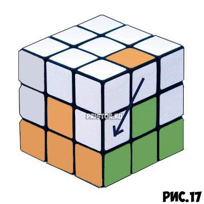 Как собрать Кубик Рубика 3х3 для начинающих - схема с фото, алгоритм 25