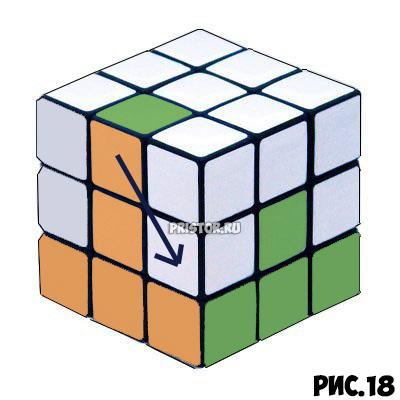 Как собрать Кубик Рубика 3х3 для начинающих - схема с фото, алгоритм 26