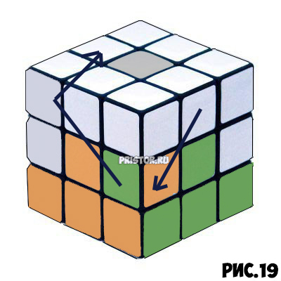 Как собрать Кубик Рубика 3х3 для начинающих - схема с фото, алгоритм 27