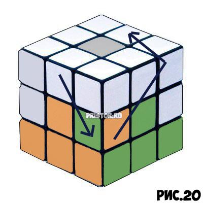 Как собрать Кубик Рубика 3х3 для начинающих - схема с фото, алгоритм 28
