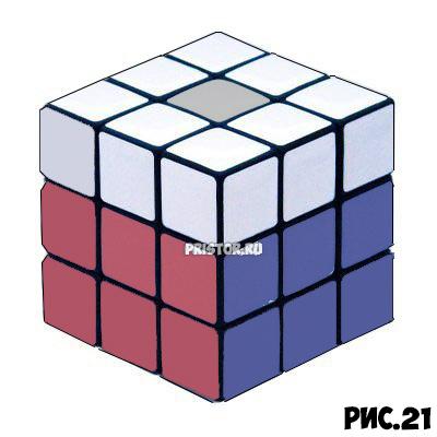 Как собрать Кубик Рубика 3х3 для начинающих - схема с фото, алгоритм 29