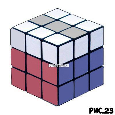 Как собрать Кубик Рубика 3х3 для начинающих - схема с фото, алгоритм 31