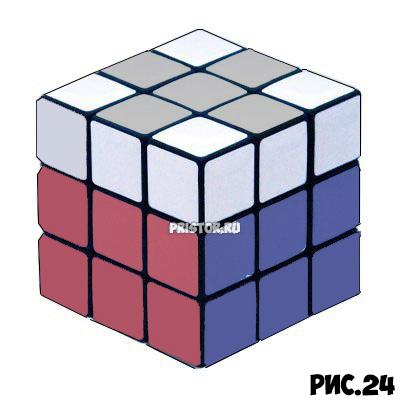 Как собрать Кубик Рубика 3х3 для начинающих - схема с фото, алгоритм 32