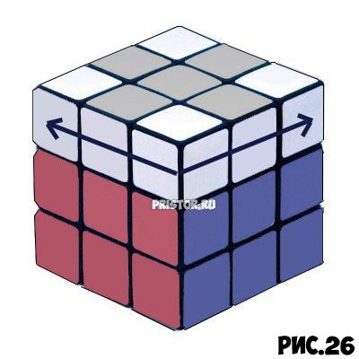 Как собрать Кубик Рубика 3х3 для начинающих - схема с фото, алгоритм 34