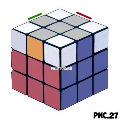 Как собрать Кубик Рубика 3х3 для начинающих - схема с фото, алгоритм 35