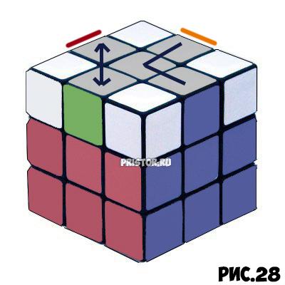 Как собрать Кубик Рубика 3х3 для начинающих - схема с фото, алгоритм 36