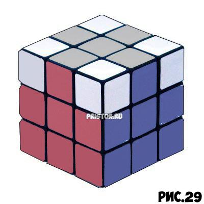 Как собрать Кубик Рубика 3х3 для начинающих - схема с фото, алгоритм 37