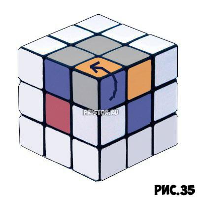Как собрать Кубик Рубика 3х3 для начинающих - схема с фото, алгоритм 43