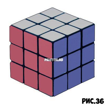 Как собрать Кубик Рубика 3х3 для начинающих - схема с фото, алгоритм 44