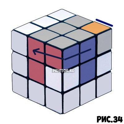 Как собрать Кубик Рубика 3х3 для начинающих - схема с фото, алгоритм 45
