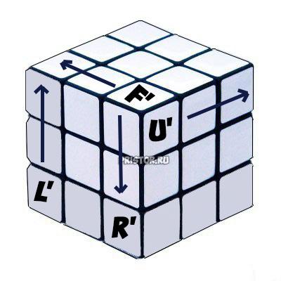 Как собрать Кубик Рубика 3х3 для начинающих - схема с фото, алгоритм 8