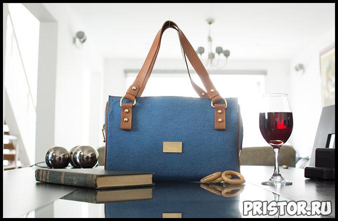 Как ухаживать за сумкой из замши, кожи, велюра - лучшие советы 3
