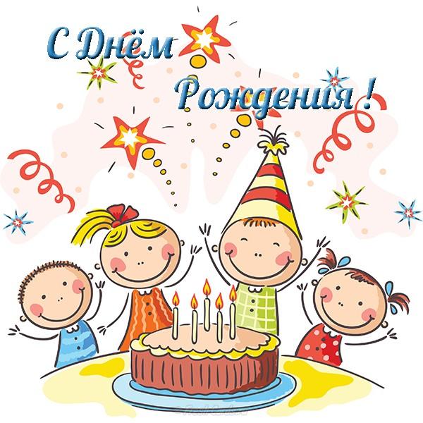 Картинки С Днем Рождения девочке - самые красивые 8