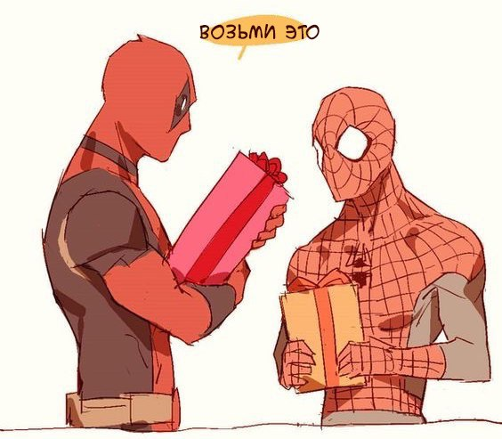 Комиксы про Человека Паука - самые прикольные 10