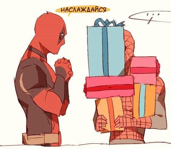 Комиксы про Человека Паука - самые прикольные 15