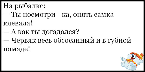 Прикольная подборка смешных анекдотов за май 2018 №106 12