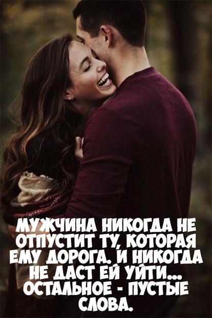 Романтические картинки про любовь и о любви - подборка с надписями 18