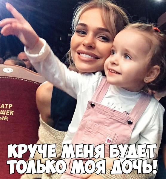 Цитаты про маленькую дочку - самые красивые и милые 11