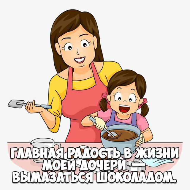 Цитаты про маленькую дочку - самые красивые и милые 2