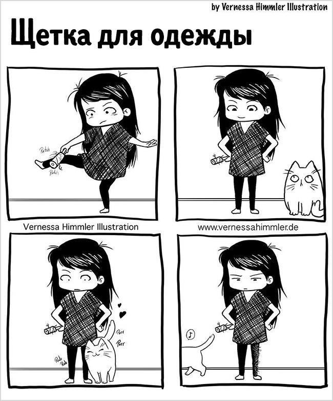 18 прикольных комиксов, в которых себя узнает каждый владелец кота - подборка 7