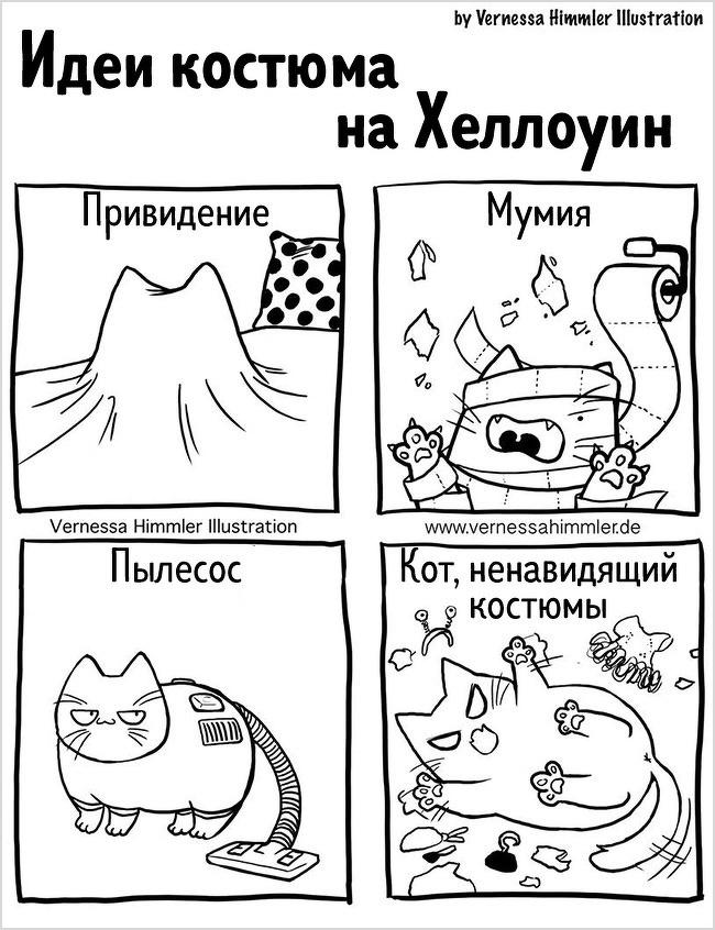 18 прикольных комиксов, в которых себя узнает каждый владелец кота - подборка 8