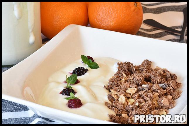 Белок с утра на завтрак - секретный ингредиент, чтобы сделать утро питательным 2