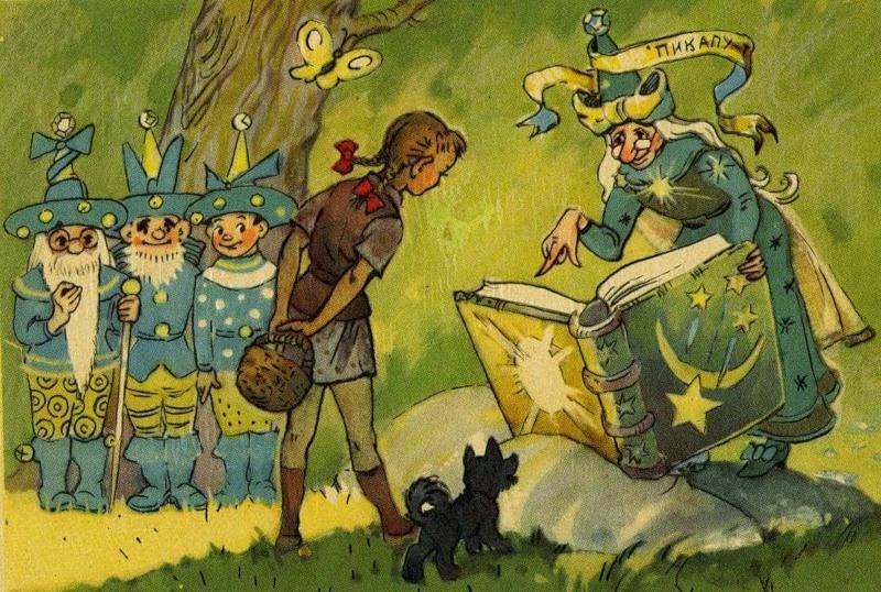 Волшебник Изумрудного Города - красивые картинки и рисунки 12