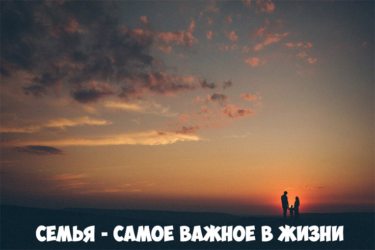 В чем суть жизни Красивые цитаты и высказывания со смыслом 8