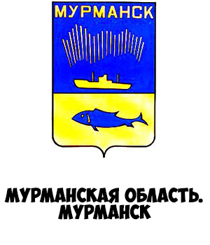 Гербы городов России картинки с названиями - подборка 1