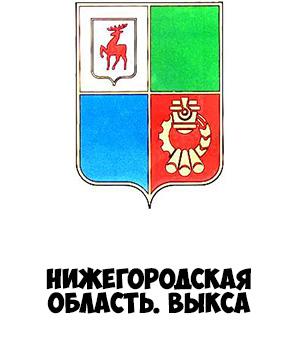 Гербы городов России картинки с названиями - подборка 10