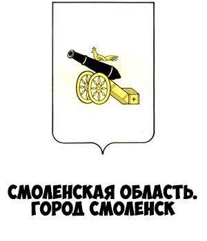 Гербы городов России картинки с названиями - подборка 100
