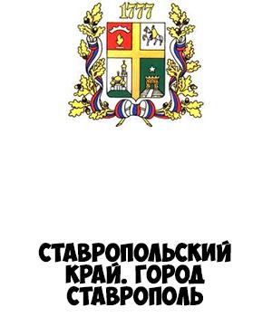 Гербы городов России картинки с названиями - подборка 103