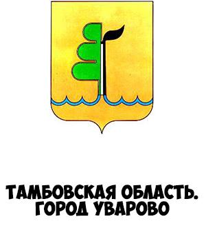 Гербы городов России картинки с названиями - подборка 107