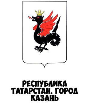 Гербы городов России картинки с названиями - подборка 108